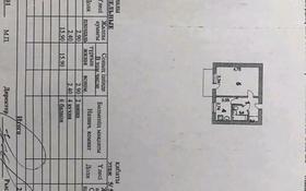 1-комнатная квартира, 30 м², 5/5 этаж, улица Шанырак 29А за 9 млн 〒 в Кокшетау