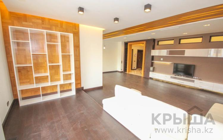4-комнатная квартира, 163 м², 6/8 этаж, Кабанбай батыра за 139 млн 〒 в Алматы, Медеуский р-н