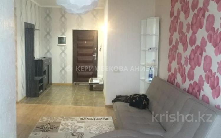 1-комнатная квартира, 61 м², 7/16 этаж, Аль-Фараби за 48.8 млн 〒 в Алматы, Бостандыкский р-н