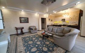 4-комнатная квартира, 150 м², 15 этаж, Навои за 70 млн 〒 в Алматы, Бостандыкский р-н