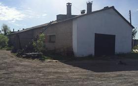 Промбаза 0.43 га, Индустристриальная 2 за 25 млн 〒 в Петропавловске