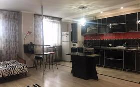3-комнатная квартира, 67 м², 5/9 этаж посуточно, мкр 12 за 7 000 〒 в Актобе, мкр 12