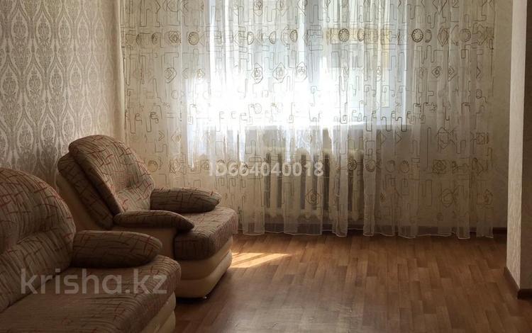 1-комнатная квартира, 45.5 м², 7/18 этаж, Степана Кубрина 23/1 за 17.8 млн 〒 в Нур-Султане (Астана), Сарыарка р-н