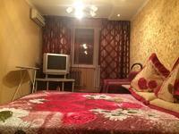 1-комнатная квартира, 33 м², 2 этаж посуточно