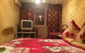 1-комнатная квартира, 33 м², 2 этаж посуточно, Школьник 109 — Курмангазы за 6 000 〒 в Уральске