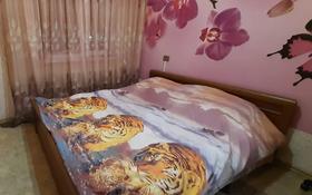 2-комнатная квартира, 47 м², 3/5 этаж посуточно, 7 микрорайон 50 за 5 000 〒 в Темиртау
