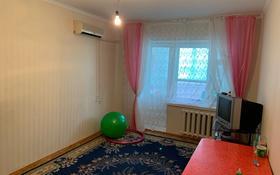 2-комнатная квартира, 52.5 м², 3/2 этаж, 3 укрепленный 2 за 11 млн 〒 в