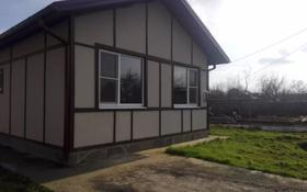 3-комнатный дом, 72 м², 4 сот., Ростовское шоссе за 10.5 млн 〒 в Краснодаре