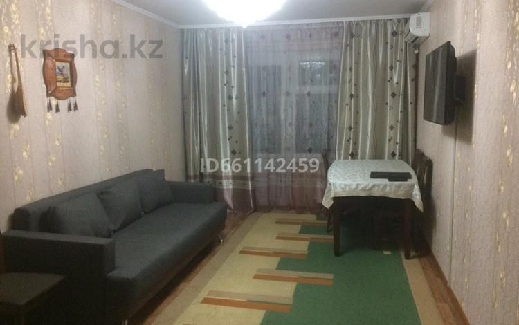 3-комнатная квартира, 70 м², 5/5 этаж, Жандосова — Розыбакиева за 30 млн 〒 в Алматы, Бостандыкский р-н