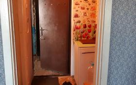 1-комнатная квартира, 20 м², 5/5 этаж помесячно, Шугаева 157 — Кабылбаева за 30 000 〒 в Семее