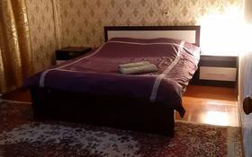 2-комнатная квартира, 48 м², 3/4 этаж посуточно, Толе би — Айтиева за 5 000 〒 в Таразе