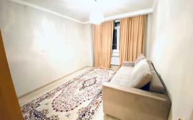 3-комнатная квартира, 63 м², 14/17 этаж, Айтматова 38 за 23 млн 〒 в Нур-Султане (Астана)