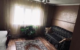 3-комнатный дом, 60 м², 7.5 сот., Мира за 15.3 млн 〒 в