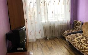 1-комнатная квартира, 30 м², 4/5 этаж по часам, Ауельбекова 148 — Габдулина за 2 000 〒 в Кокшетау