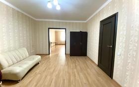 2-комнатная квартира, 98 м², 17/20 этаж, Кенесары 65 за 28 млн 〒 в Нур-Султане (Астана), р-н Байконур