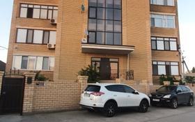 3-комнатная квартира, 122 м², 3/5 этаж, Жилгородок,проезд 1-й проезд за 36 млн 〒 в Атырау