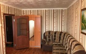 1-комнатная квартира, 35 м², 5/9 этаж, улица Карима Сутюшева за 13.4 млн 〒 в Петропавловске