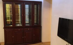 3-комнатная квартира, 80 м², 2/10 этаж посуточно, проспект Бухар жырау 76 за 8 000 〒 в Караганде, Казыбек би р-н