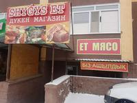 Магазин площадью 57 м²