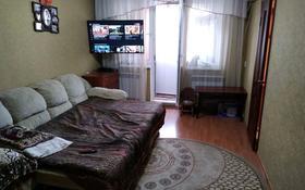 3-комнатная квартира, 58 м², 4/5 этаж, 8-й микрорайон, Мангельдина за 19 млн 〒 в Шымкенте, Абайский р-н