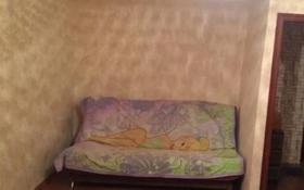 1-комнатная квартира, 30 м², 2/5 этаж помесячно, Валиханова за 70 000 〒 в Атырау
