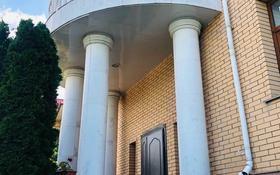 8-комнатный дом поквартально, 450 м², 10 сот., мкр Баганашыл за 1.5 млн 〒 в Алматы, Бостандыкский р-н
