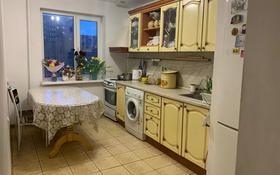 5-комнатная квартира, 98.6 м², 3/9 этаж, 1 Мая 288 — Ломова за 23 млн 〒 в Павлодаре
