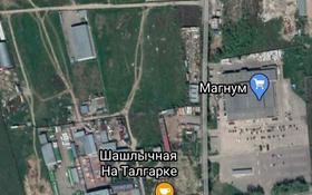 Участок 8 соток, Бесагаш (Дзержинское) за 13.3 млн 〒