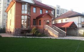 7-комнатный дом помесячно, 370 м², 10 сот., Аскарова — проспект Аль-Фараби за 900 000 〒 в Алматы, Бостандыкский р-н