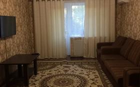 2-комнатная квартира, 46 м², 2/4 этаж посуточно, Толе би 61 — Айтиева за 8 000 〒 в Таразе