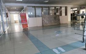 Помещение площадью 1200 м², Шалкоде 16 — Кошкарбаева за 3 000 〒 в Нур-Султане (Астане), Алматы р-н