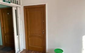 Офис площадью 90 м², Руставели 3 — проспект Суюнбая за 270 000 〒 в Алматы, Турксибский р-н
