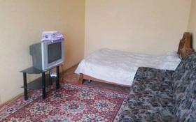 1-комнатная квартира, 35 м² посуточно, проспект Аль-Фараби 96 — Чехова за 4 000 〒 в Костанае