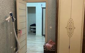 2-комнатная квартира, 56.6 м², 7/12 этаж, Утеген батыра 17б за 30.5 млн 〒 в Алматы, Ауэзовский р-н