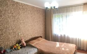 2-комнатная квартира, 47.7 м², 2/5 этаж, Дзержинского 26 за 14.3 млн 〒 в Усть-Каменогорске