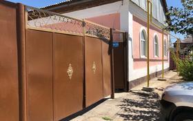 5-комнатный дом, 150 м², 10 сот., А. Иманов 115 — А. Бокейхан за 28 млн 〒 в