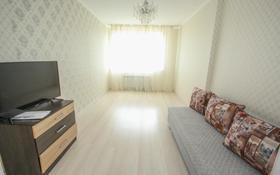 2-комнатная квартира, 62 м², 2/18 этаж, Тажибаевой за 40 млн 〒 в Алматы, Бостандыкский р-н