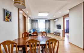 3-комнатная квартира, 100 м², 7/28 этаж посуточно, Рахимжана Кошкарбаева 2 — Б. Момышулы за 22 000 〒 в Нур-Султане (Астана), Алматы р-н