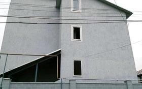 10-комнатный дом, 880 м², 6 сот., Натарова — Саяхат за 170 млн 〒 в Алматы, Жетысуский р-н