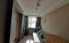 3-комнатный дом, 80 м², 10 сот., 25 кварта за 8 млн 〒 в Шахтинске