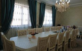 9-комнатный дом, 225 м², 15 сот., Х.Ахметова 60 за 25 млн 〒 в им. Турара рыскуловой