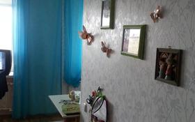 1-комнатная квартира, 31.1 м², 4/5 этаж, Абая-Кунанбаева 79 за 3 млн 〒 в Шахтинске