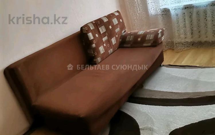 4-комнатная квартира, 103 м², 11/12 этаж, Абылай Хана 33 за ~ 26.5 млн 〒 в Нур-Султане (Астана), Алматы р-н