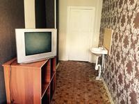 1 комната, 15 м²