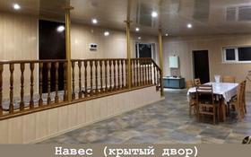4-комнатный дом, 170 м², 1000 сот., Северная 1 за 12 млн 〒 в Бородулихе
