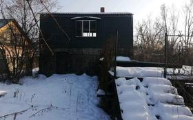 Дача с участком в 16 сот., Машиностроитель 72 за 10.9 млн 〒 в Байтереке (Новоалексеевке)