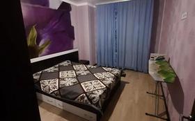 3-комнатная квартира, 86 м², 2/14 этаж, Мәңгілік Ел 19 — Ханов Керея и Жанибека за 33 млн 〒 в Нур-Султане (Астана), Есиль р-н