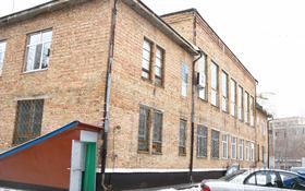 Офис площадью 100 м², Ержанова 10/2 за 1 600 〒 в Караганде, Казыбек би р-н