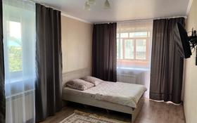 2-комнатная квартира, 42 м², 3/5 этаж посуточно, Тауелсиздик 111 за 8 000 〒 в Костанае