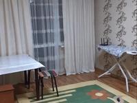 3-комнатная квартира, 120 м², 1/4 этаж посуточно
